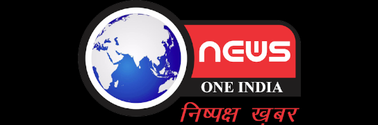 News One India
